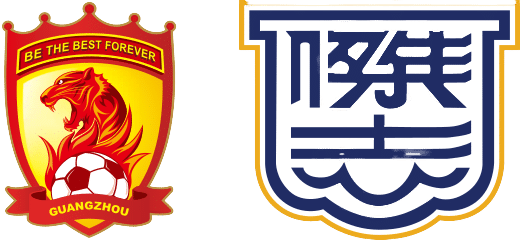Guangzhou vs Kitchee prediction, odds and free betting tips (30/06/21)