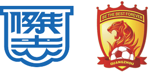 Kitchee vs Guangzhou Prediction, Betting Odds and Free Fixture Tips (03/07/2021)