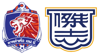 Port vs Kitchee prediction, odds and free betting tips (06/07/2021)
