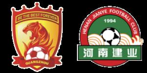 Guangzhou vs Henan Songshan Longmen Prediction